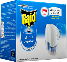 Raid Liquid Odorless Mosquito Killer holder